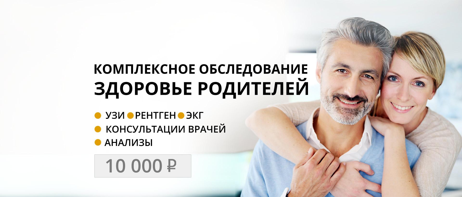 Информация в приемном отделении больницы